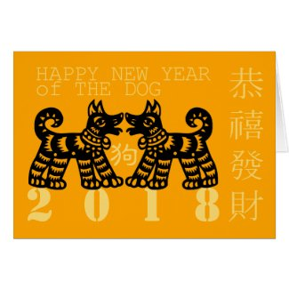 Chinese Papercut Dog Year 2018 Greeting in Chinese