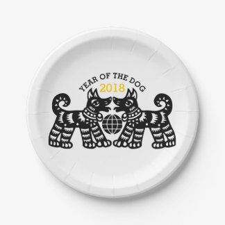 Chinese Papercut Earth Dog Year 2018 Paper Plate