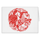 Chinese Papercut Rooster Year 2017 Card