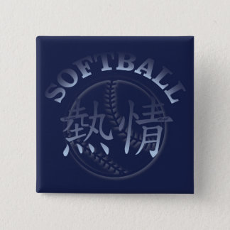 Chinese Passion for Softball 15 Cm Square Badge