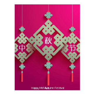 Chinese Patterns For Mid Autumn Festival 2 Post Cards