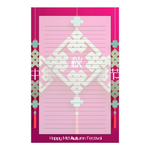 Chinese Patterns For Mid Autumn Festival 2 Custom Stationery