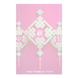 Chinese Patterns For Mid Autumn Festival 2 Customised Stationery