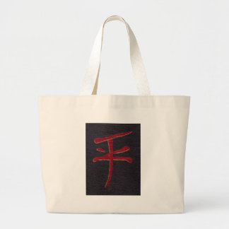 chinese peace symbol canvas bag