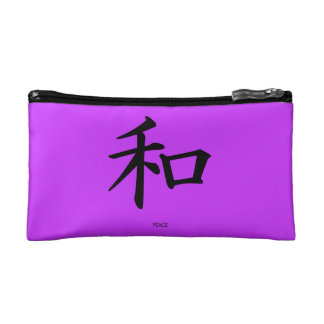 Chinese Peace Symbol Cosmetic Bag