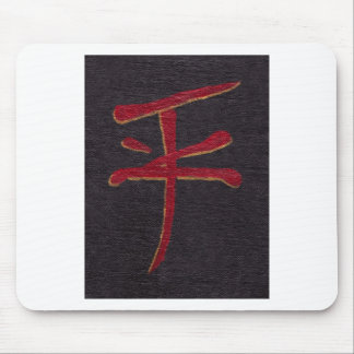 chinese peace symbol mouse pad