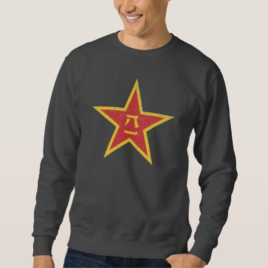 CHINESE PEOPLES LIBERATION ARMY AIR FORCE RUSTIC SWEATSHIRT