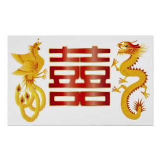 Chinese Phoenix Dragon Double Happiness Poster