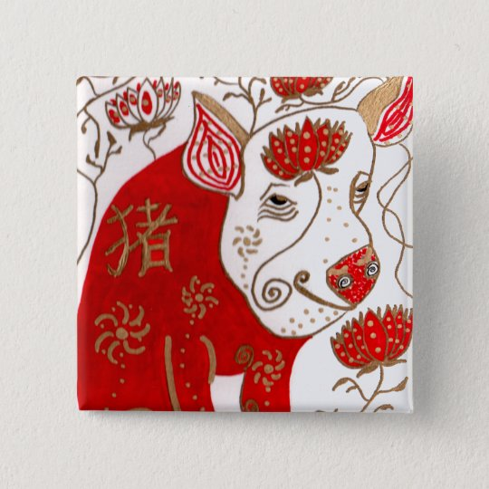 Chinese Pig Astrology Button Pin