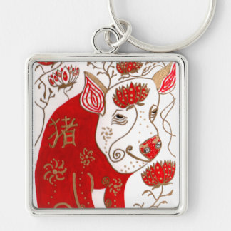 Chinese Pig Astrology Key Ring Silver-Colored Square Key Ring
