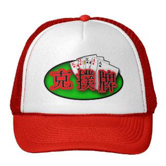 CHINESE-POKER CAP