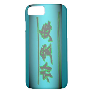 "Chinese Pop Art ""I Love You"" iPhone 7 Case"