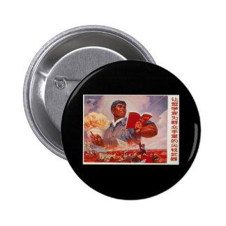 Chinese Propaganda 6 Cm Round Badge