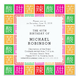 Chinese Proverb Colorful 40th Birthday Party Card