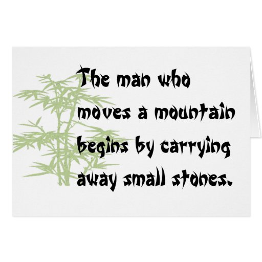 Chinese proverb notecards greeting card