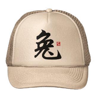 Chinese Rabbit Symbol Gift Mesh Hat