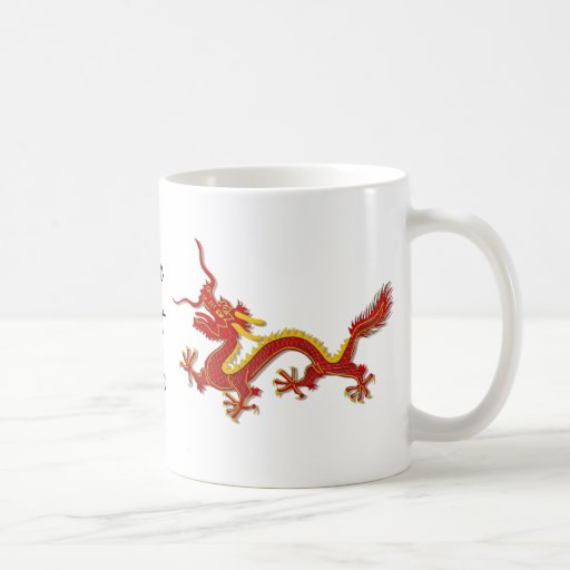 Chinese Red And Gold Year Of The Dragon Mug