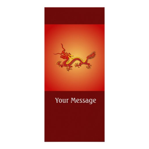Chinese Red And Gold Year Of The Dragon Rackcard Rack Cards