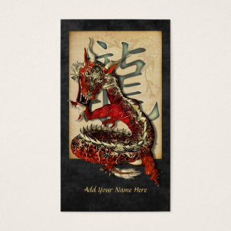 Chinese Red Dragon Business Cards