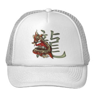 Chinese Red Dragon Hat