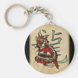 Chinese Red Dragon Keychain