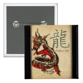 Chinese Red Dragon Personalized Button