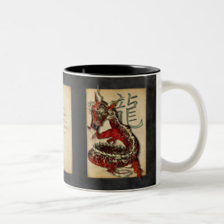 Chinese Red Dragon Personalized Mugs