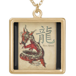 Chinese Red Dragon Personalized Pendant