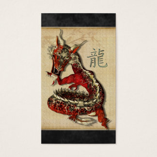 Chinese Red Dragon Profile Cards