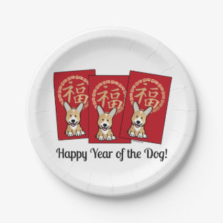 Chinese Red Envelope Lucky Corgi Year of the Dog Paper Plate