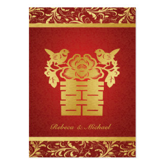 Chinese Red Gold Double Happiness RSVP 100 pc Business Card