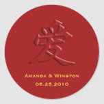 Chinese red love wedding party favour sticker