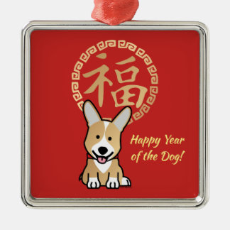 Chinese Red Lucky Money Year of the Dog Envelope Christmas Ornament