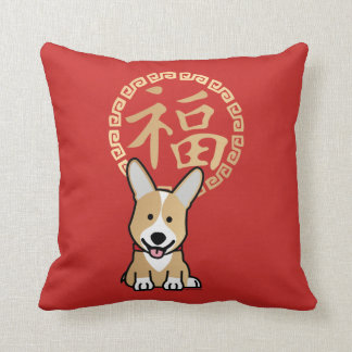 Chinese Red Lucky Money Year of the Dog Envelope Cushion