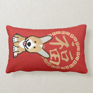 Chinese Red Lucky Money Year of the Dog Envelope Lumbar Cushion