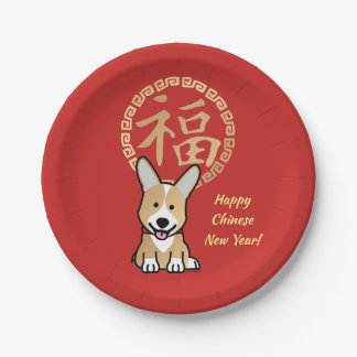 Chinese Red Lucky Money Year of the Dog Envelope Paper Plate