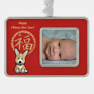 Chinese Red Lucky Money Year of the Dog Envelope Silver Plated Framed Ornament