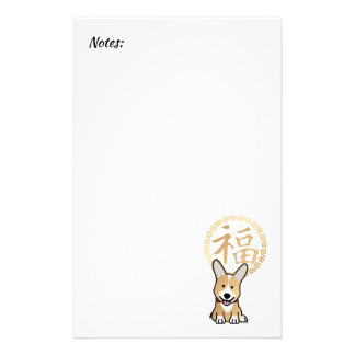 Chinese Red Lucky Money Year of the Dog Envelope Stationery