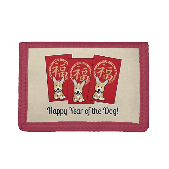 Chinese Red Lucky Money Year of the Dog