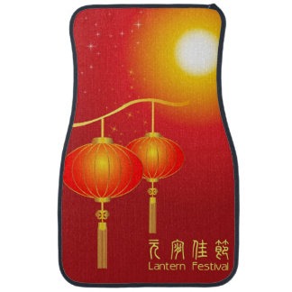 Chinese red paper lanterns with full moon car mat