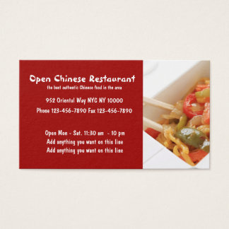 Chinese Restaurant And Cuisine Business Card