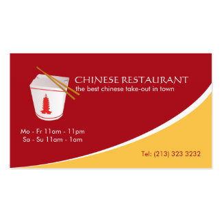 3000 chinese business cards and chinese business card for Chinese business cards