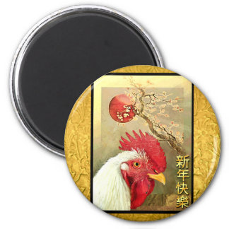Chinese Rooster and Sunrise on Gold Magnet