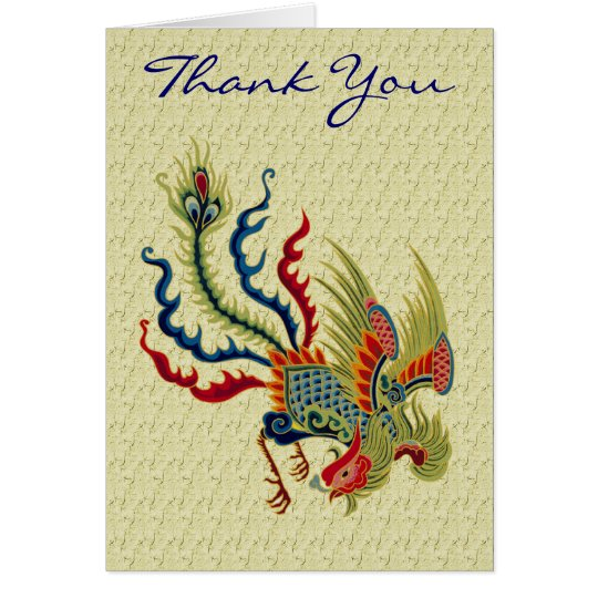 Chinese Rooster Art Design Thank You Card