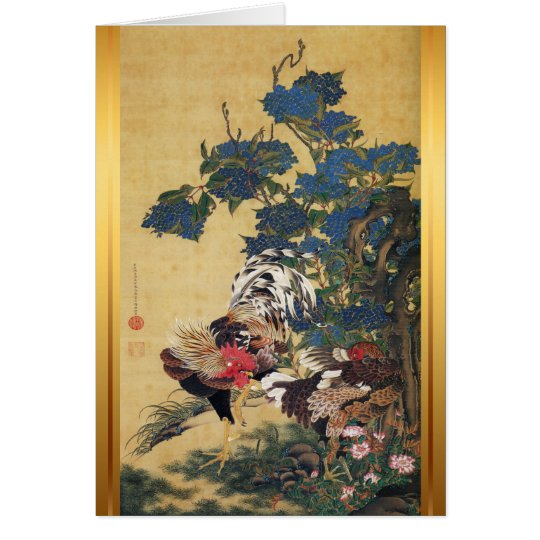 Chinese Rooster New Year 2017 Japanese painting Card