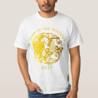 Chinese Rooster Year 2017 Golden papercut style T T-Shirt