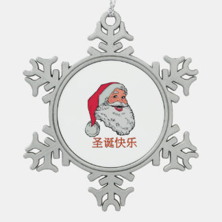 Chinese Santa Claus Snowflake Pewter Christmas Ornament