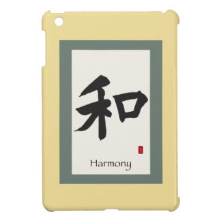 Chinese Scroll Symbols Case For The iPad Mini