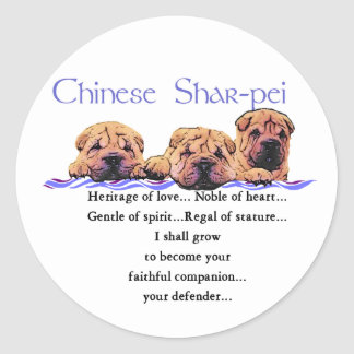 Chinese Shar-pei Gifts Round Sticker