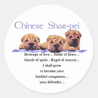 Chinese Shar-pei Gifts Classic Round Sticker
